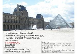 2010419cco_5