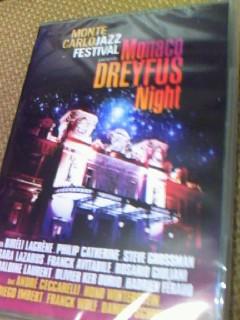 DREYFUSの夜♪