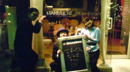 Songe d'Avril@千石カフェありがとうございました!